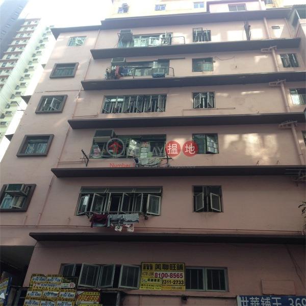 Mercantile House (Mercantile House) Wan Chai|搵地(OneDay)(5)