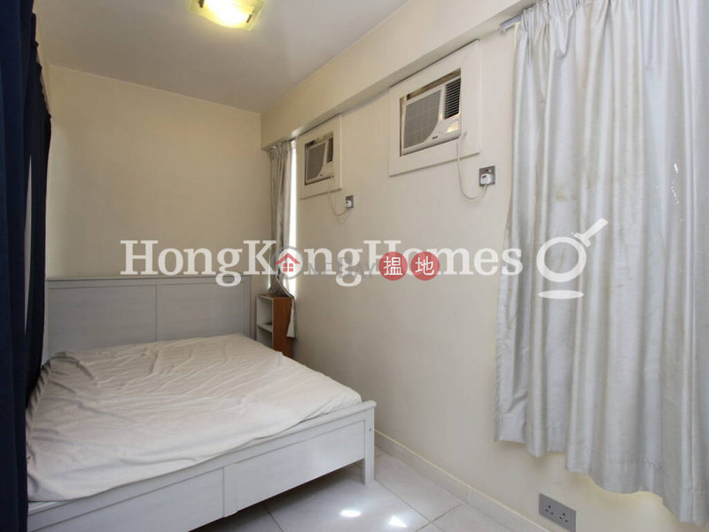 Woodland Court Unknown, Residential Rental Listings, HK$ 21,000/ month