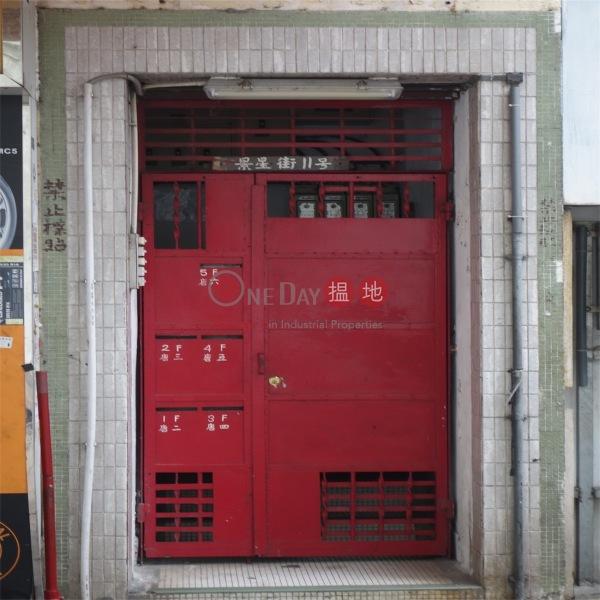 景星街11號 (11 King Sing Street) 灣仔|搵地(OneDay)(1)
