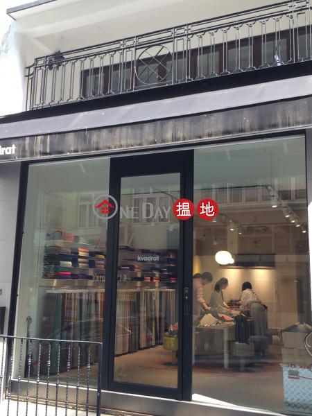 36-38 Tung Street (36-38 Tung Street) Soho 搵地(OneDay)(4)
