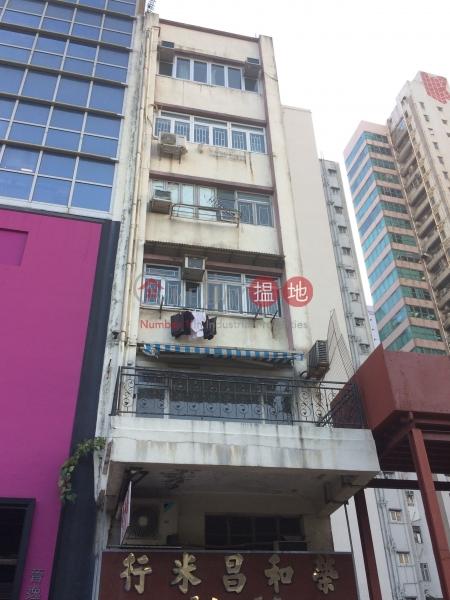 利興樓 (Lee Hing Building) 上環|搵地(OneDay)(1)