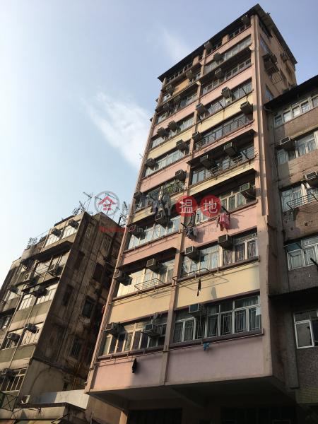 森明樓 (Sum Ming House) 深水埗|搵地(OneDay)(2)
