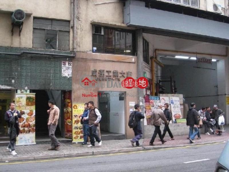 SING WIN FTY BLDG, Sing Win Factory Building 成運工業大廈 Rental Listings | Kwun Tong District (lcpc7-05781)