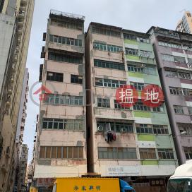 3 Bailey Street,Hung Hom, Kowloon