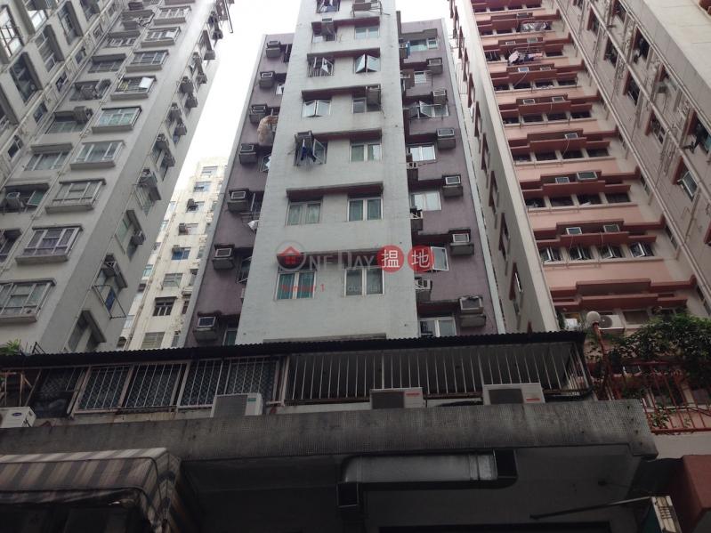 華興大廈 (Wah Hing Building) 佐敦|搵地(OneDay)(2)