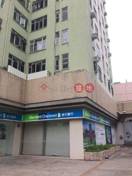 Block G Telford Gardens (Block G Telford Gardens) Kowloon Bay|搵地(OneDay)(3)