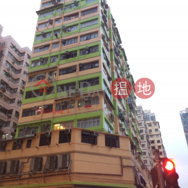 Tai Fong Building (Block J) Cosmopolitan Estates|大同新村大方樓 (J座)