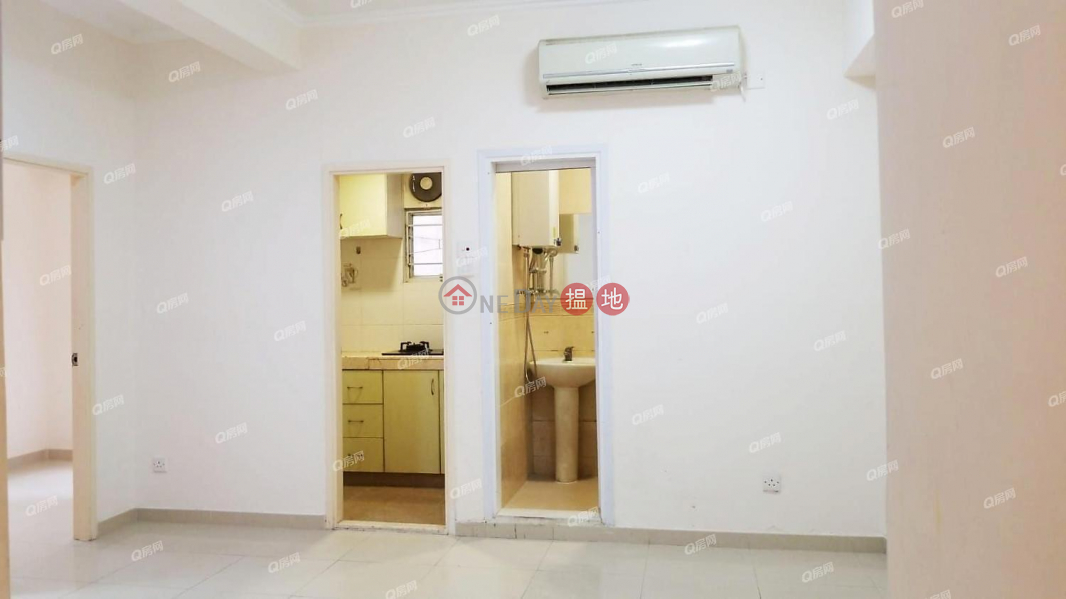 Aberdeen Harbour Mansion | 2 bedroom Flat for Sale | Aberdeen Harbour Mansion 雙喜大廈 Sales Listings