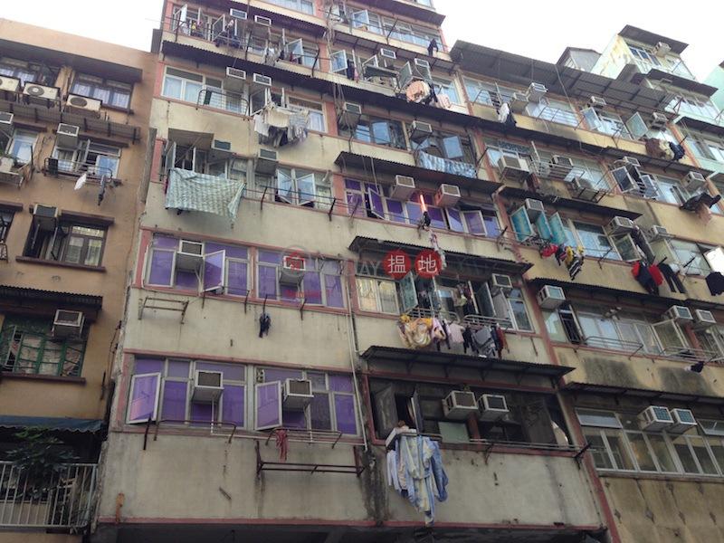大南街127-129號 (127-129 Tai Nan Street) 太子 搵地(OneDay)(2)