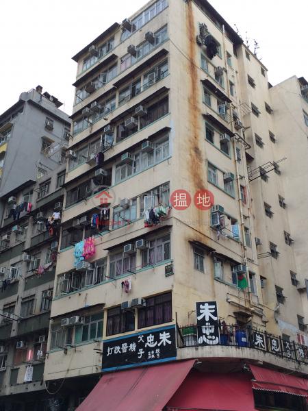 325-327A Tai Nan Street (325-327A Tai Nan Street) Sham Shui Po|搵地(OneDay)(1)