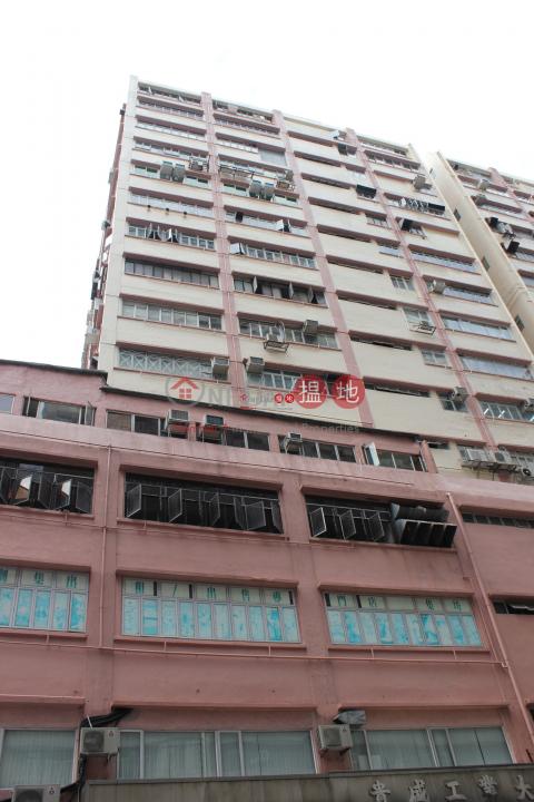 貴盛工業大廈|葵青貴盛工業大廈(Kwai Shing Industrial Building)出租樓盤 (poonc-03131)_0