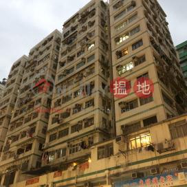 Cosmopolitan Estates Tai Fu Building (Block A),Tai Kok Tsui, Kowloon