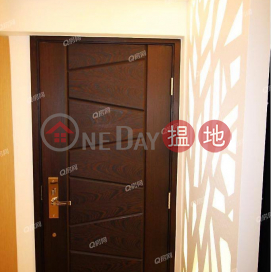 已補地價居屋,鄰近地鐵,間隔實用《浩明苑買賣盤》|浩明苑(Ho Ming Court)出售樓盤 (XGXJ611900260)_0