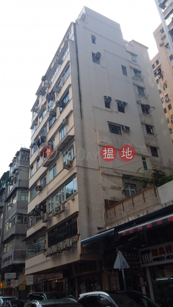 東方街9號 (9 Tung Fong Street) 旺角|搵地(OneDay)(1)