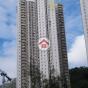 彩樂樓 彩福邨 (Choi Lok House, Choi Fook Estate) 觀塘區彩翼路58號 - 搵地(OneDay)(1)