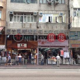上海街336-338號,油麻地, 九龍