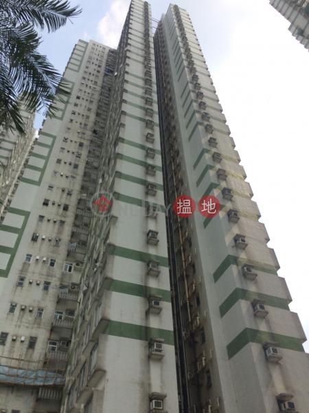 Marina Garden Block 4 (Marina Garden Block 4) Tuen Mun|搵地(OneDay)(5)