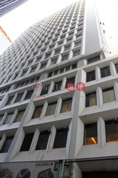 東寧大廈 (Tung Ning Building) 上環|搵地(OneDay)(4)