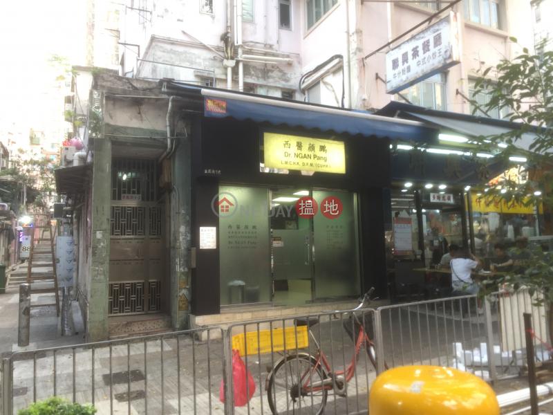 1-3 Kam Fung Street (1-3 Kam Fung Street) Tsz Wan Shan|搵地(OneDay)(2)