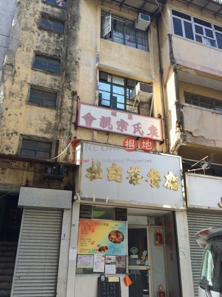 San Kin Street 15 (San Kin Street 15) Sheung Shui|搵地(OneDay)(2)