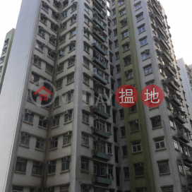 LAI KIN HOUSE (BLOCK C) CHING LAI COURT|麗建閣 (C座)