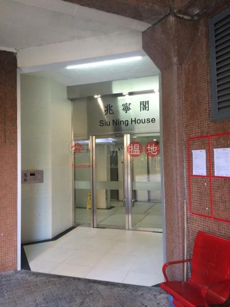 Siu Ning House (Siu Ning House) Tuen Mun 搵地(OneDay)(4)