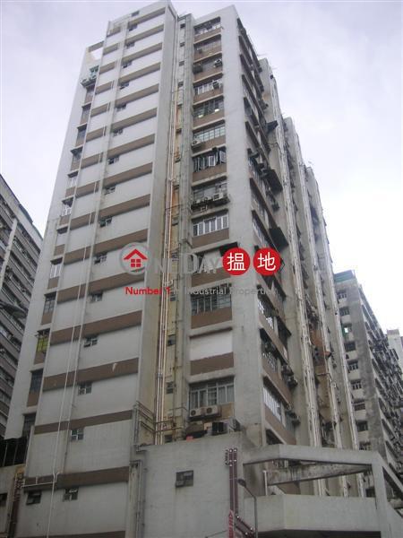 安盛工業大廈 沙田安盛工業大廈(On Shing Industrial Building)出租樓盤 (topon-00525)