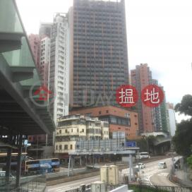 香港理工大學學生宿舍,紅磡, 九龍