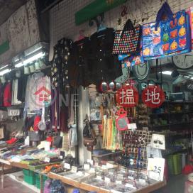 127D Ma Tau Wai Road,To Kwa Wan, Kowloon