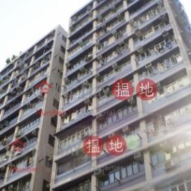 北街14號,堅尼地城, 香港島