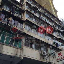 227 Hai Tan Street,Sham Shui Po, Kowloon