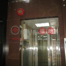 hot list|Wan Chai DistrictHang Tat Mansion(Hang Tat Mansion)Sales Listings (WP@FPWP-471771989)_3
