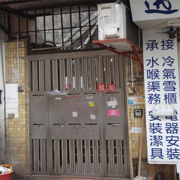 書館街10-11號 (10-11 School Street) 銅鑼灣|搵地(OneDay)(2)