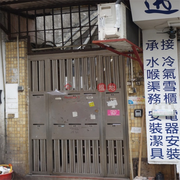 10-11 School Street (10-11 School Street) Causeway Bay|搵地(OneDay)(2)