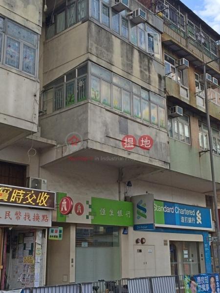 新豐路53號 (San Fung Avenue 53) 上水|搵地(OneDay)(3)