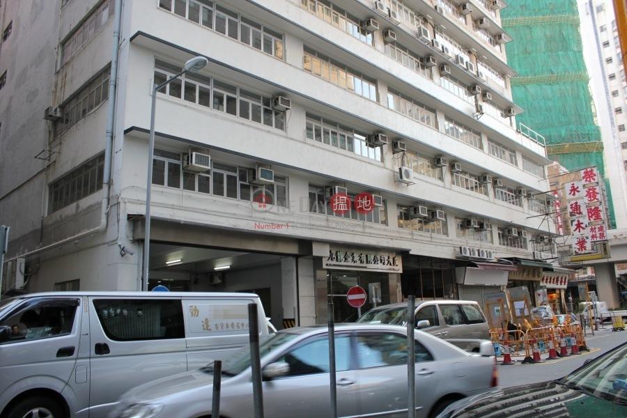 九龍企業有限公司大廈 (Kowloon Investment Co. Ltd. Factory Building) 大角咀|搵地(OneDay)(3)