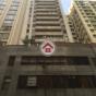 雲龍商業大廈 (Valiant Commercial Building) 尖沙咀|搵地(OneDay)(2)