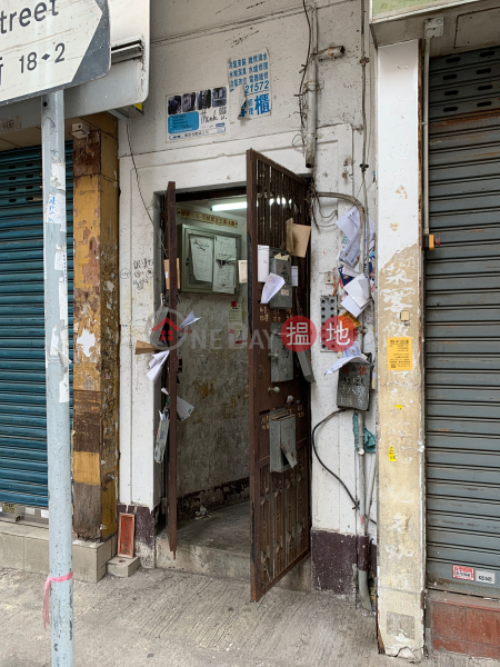 16 Ngan Hon Street (16 Ngan Hon Street) To Kwa Wan|搵地(OneDay)(1)