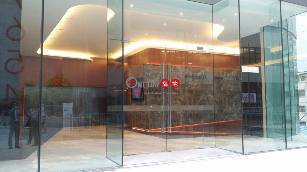 Property Search Hong Kong | OneDay | Industrial | Rental Listings ★★★豪華大堂 頂級享受★★★