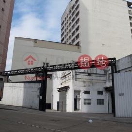 Hing Wong Industrial Building|興旺工業大廈