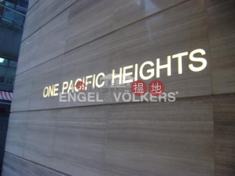 上環兩房一廳筍盤出售|住宅單位|盈峰一號(One Pacific Heights)出售樓盤 (EVHK45205)_0