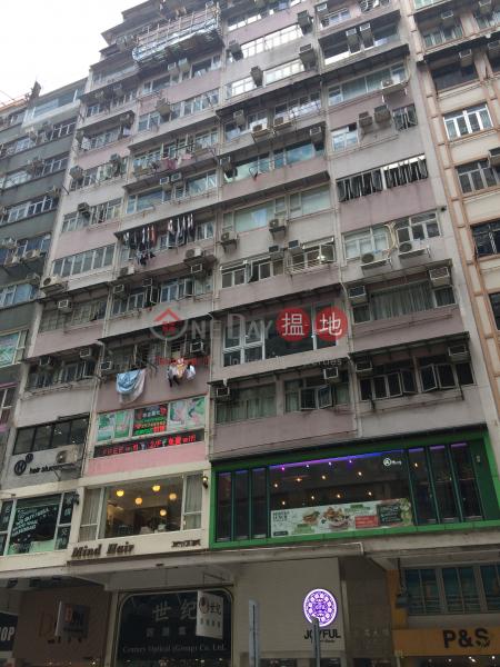 Diamond Mansion (Diamond Mansion) Causeway Bay|搵地(OneDay)(2)