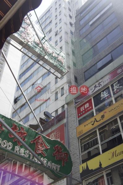 Ashley Centre (Ashley Centre ) Tsim Sha Tsui|搵地(OneDay)(2)