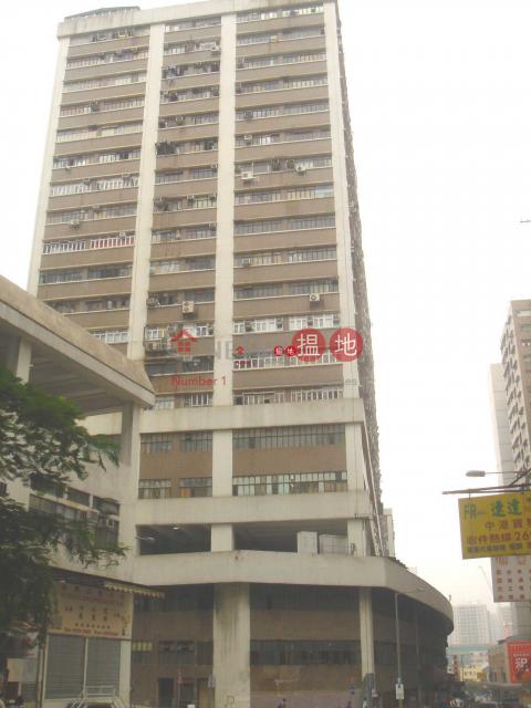 金豪工業大厦 沙田金豪工業大廈(Kinho Industrial Building)出租樓盤 (andy.-02162)_0