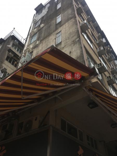文業樓 (Man Yip Building) 元朗|搵地(OneDay)(3)