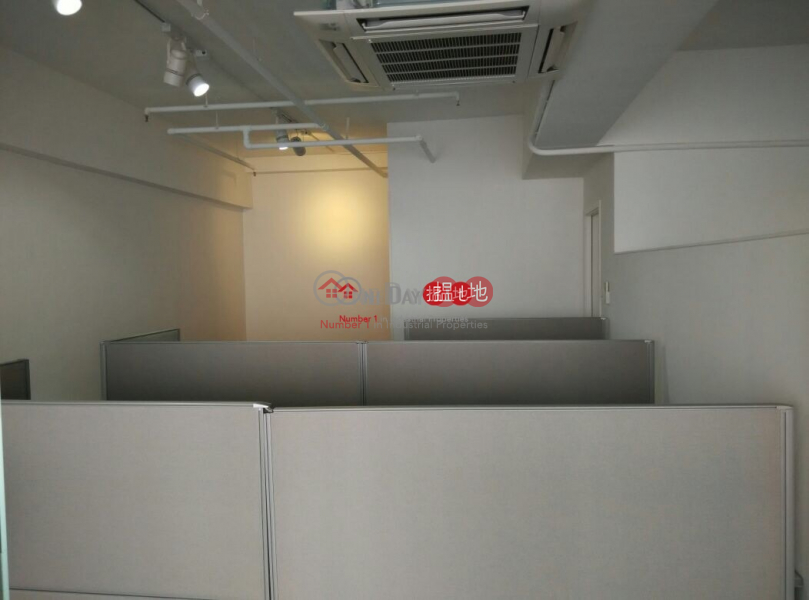 Kwong Sang Hong Centre, Very High Industrial Rental Listings, HK$ 24,000/ month