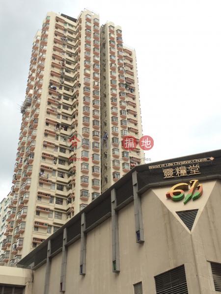 Cheong Kwai Court Wealthy Garden (Cheong Kwai Court Wealthy Garden) Tsuen Wan East|搵地(OneDay)(1)