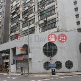 華麗工業中心|沙田華麗工業中心(Wah Lai Industrial Centre)出租樓盤 (ken.h-01967)_0