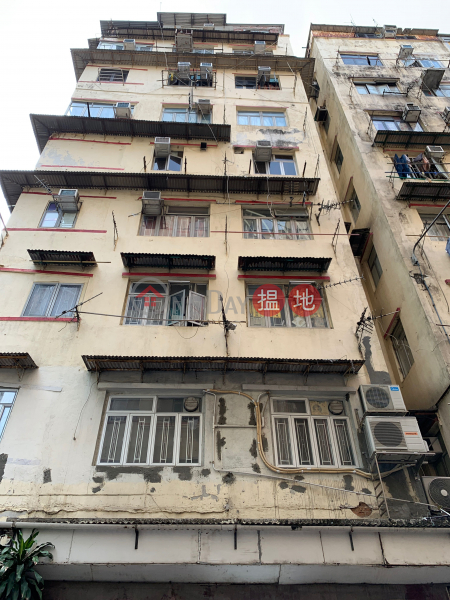 1 Tsun Fat Street (1 Tsun Fat Street) To Kwa Wan|搵地(OneDay)(1)
