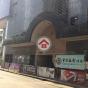 葵涌廣場 3座 (Block 3 Kwai Chung Plaza) 葵青葵富路7-11號|- 搵地(OneDay)(2)
